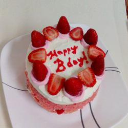 Half Kg Strawberry Birthday Cake