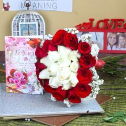 Mix Roses Bunch with Birthday Card